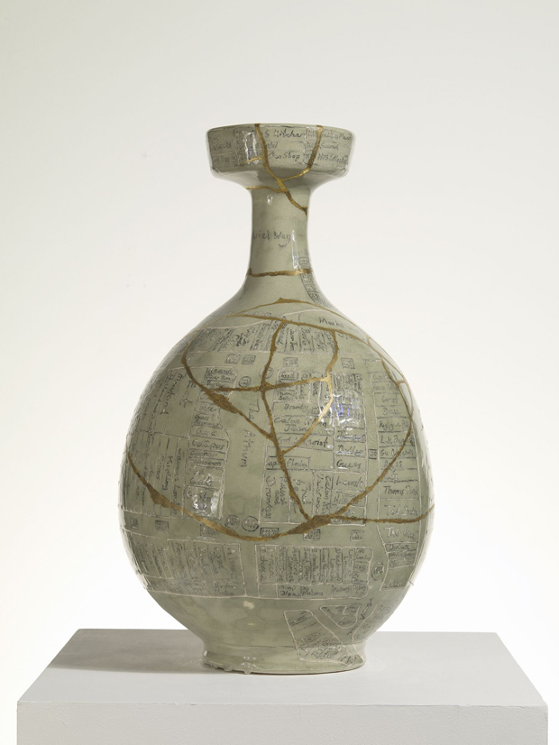 Grayson Perry - The Westfield Vase