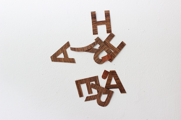 hh 620 letters
